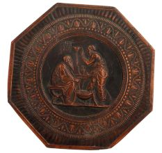 Copper�Iranian Mythological Engraved Octagonal  Plate Wall Hanging