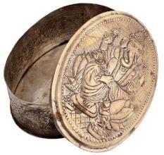Oval Ganesh Engraved Floral Design Box