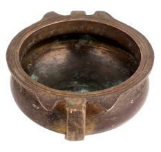 South Indian Brass Urli Bowl With Side Handles