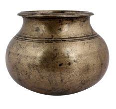 Handmade Tamil Nadu Brass Round Water Pot