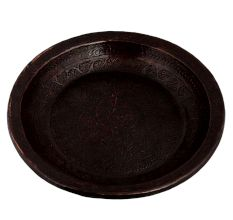 Repousse Copper Plate Kasmiri Design Of Flower And Leaves