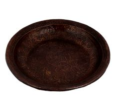 Traditional Kashmiri Copper Plate With Floral Design