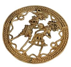 Brass Round Wall Art�Tribal Couple Dancing Figure