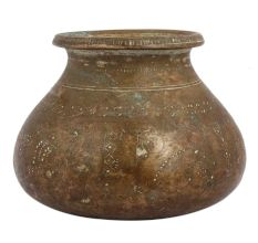Wide Round Base Delicate Carved Design Brass Water Pot