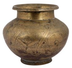Brass Water Pot With Carved Flower And Birds