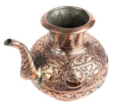 Embossed Floral Design Copper Water Pot With Stout