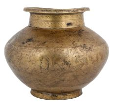 Old Brass Water Pot With Engraved Indian Design