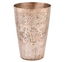 Brass Chiseled Floral Design With Decorative Border On Top