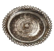 Vintage Tray With Jali Work