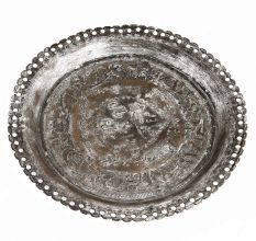 Vintage Brass Tray With Jali Work